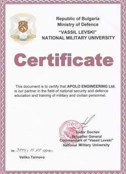 "National Military University ""Vassil Levski"" Certificate"